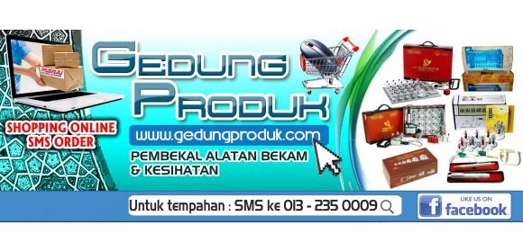 Banner sending